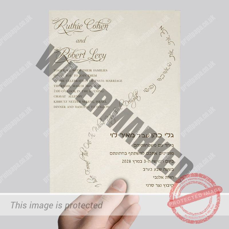 A5 Jewish Wedding Cards Printer