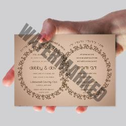 A6 Jewish Wedding Card Printer
