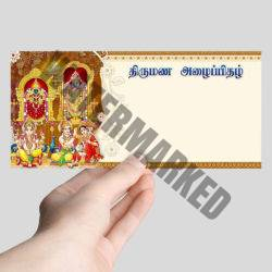 DL Hindu Wedding Card Printer