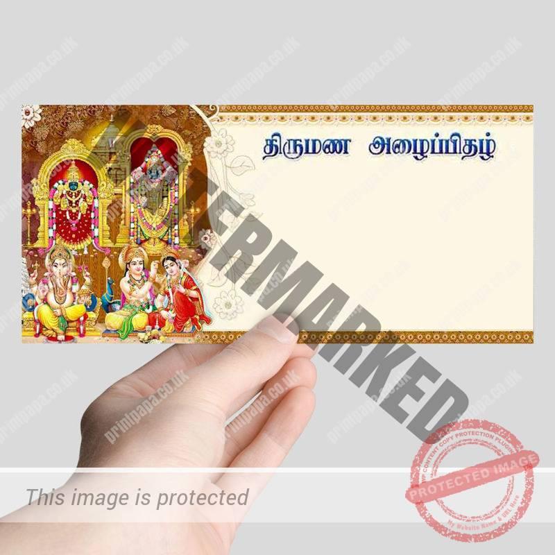 DL Hindu Wedding Card Printer