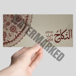Muslim Wedding Cards Printer