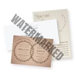 Jewish Wedding Cards